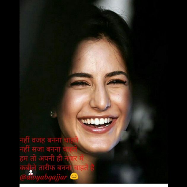 Post by Divya B Gajjar on 11-Jan-2020 12:45pm