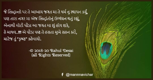 #readerschoiceStatus in Hindi, Gujarati, Marathi | Matrubharti