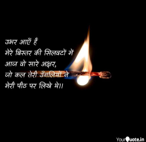 Quotes, Poems and Stories by Sharad Maloo   Matrubharti