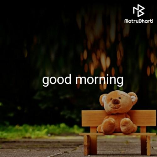 Post by Shakti S Nahar on 12-Jan-2020 08:42am