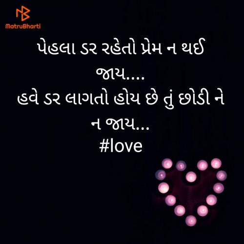 #LoveStatus in Hindi, Gujarati, Marathi | Matrubharti