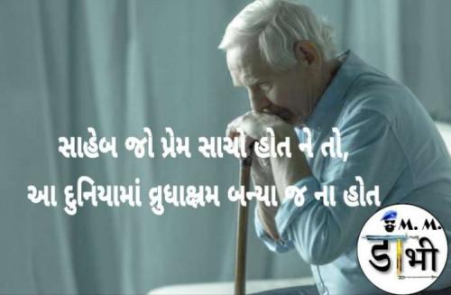 Post by Mehul Dabhi on 12-Jan-2020 11:06am