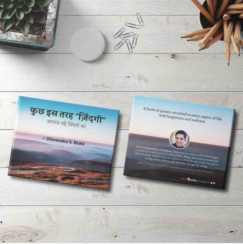 #yourquoteStatus in Hindi, Gujarati, Marathi | Matrubharti