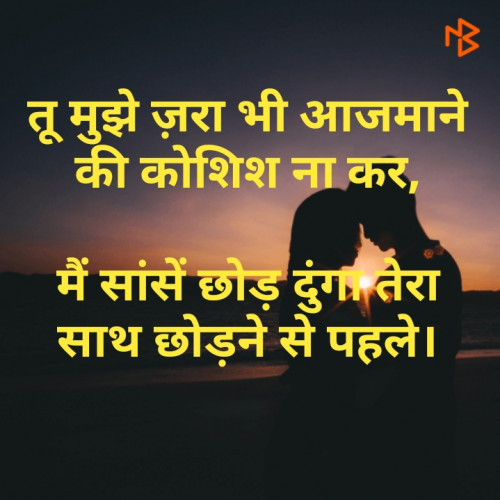Quotes, Poems and Stories by Ghanshyam Patel | Matrubharti