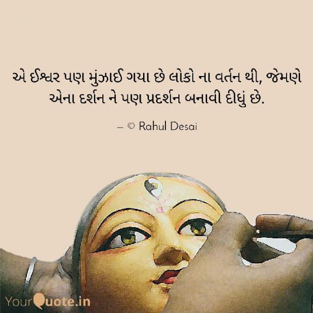 Post by Rahul Desai on 12-Jan-2020 08:13pm