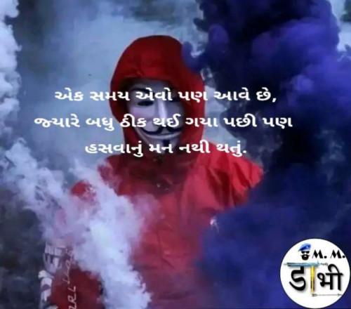 Post by Mehul Dabhi on 13-Jan-2020 09:14am