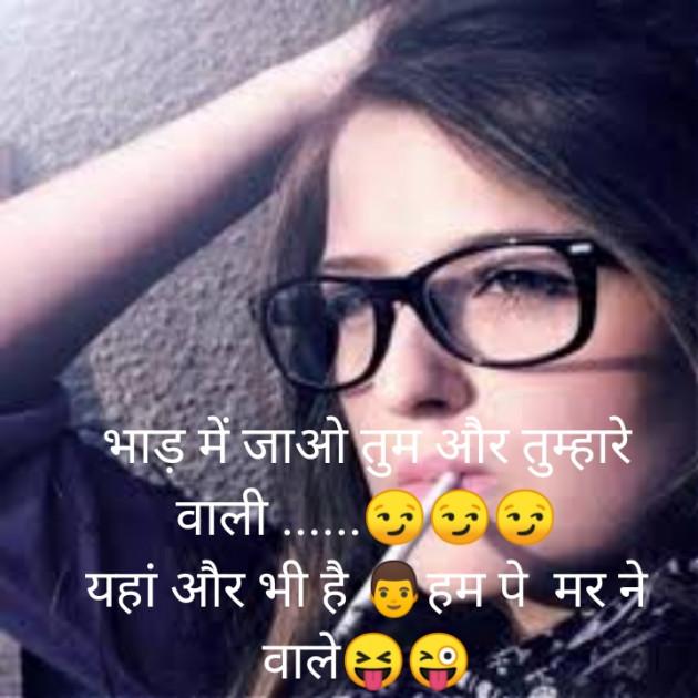 Post by Mahadev Ki Diwani on 13-Jan-2020 06:03pm