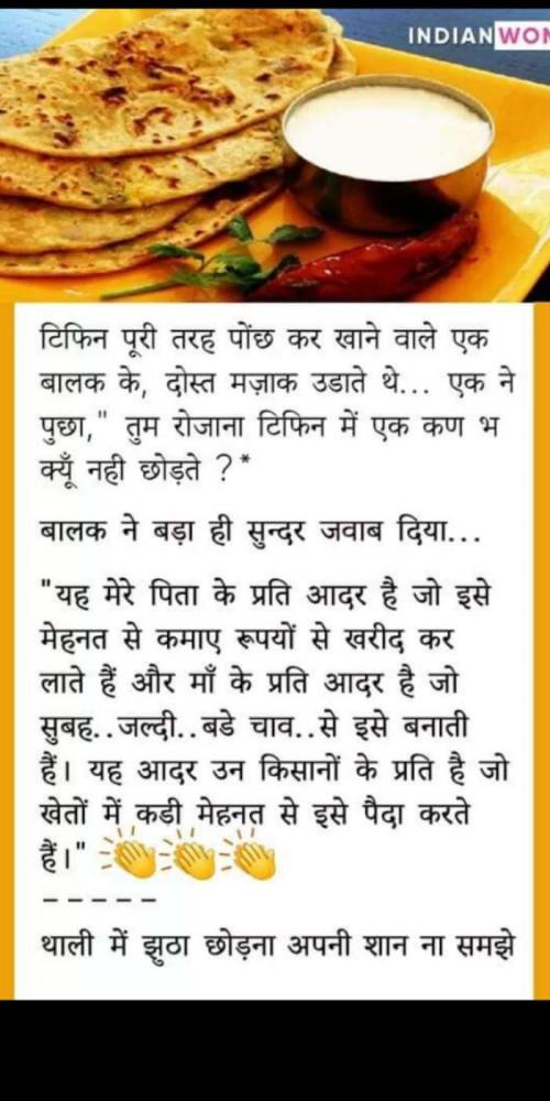 Hindi Motivational status by Heema Joshi on 14-Jan-2020 05:04pm | Matrubharti