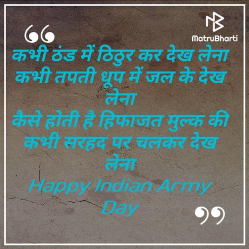 Post by rajesh baraiya on 15-Jan-2020 06:37am