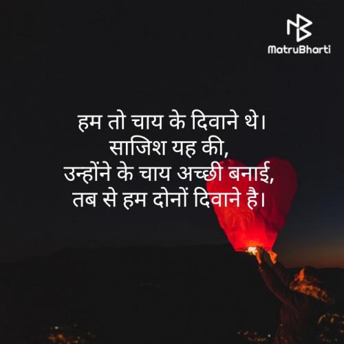 Hindi Shayri status by Deepak Tokalwad on 15-Jan-2020 06:56am | Matrubharti