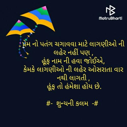 Post by Patel Nilkumar on 15-Jan-2020 01:16pm