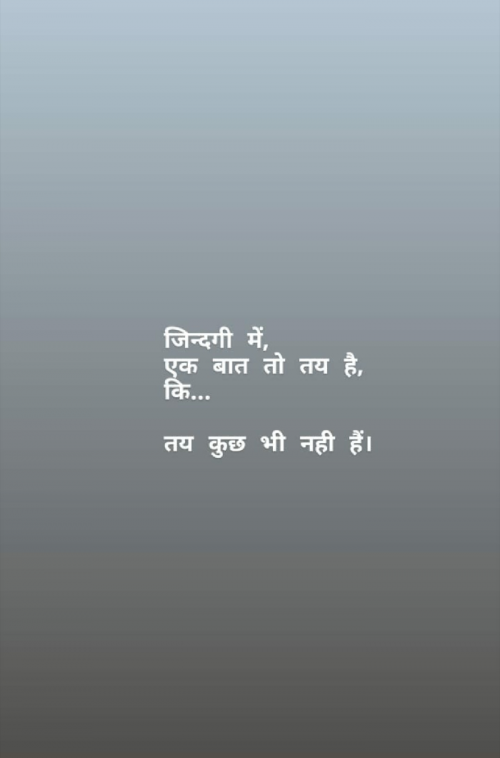 Quotes, Poems and Stories by Bhavesh Rathod | Matrubharti