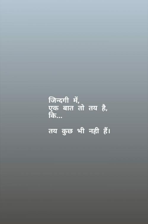 English Whatsapp-Status status by Bhavesh Rathod on 15-Jan-2020 02:49:33pm | Matrubharti