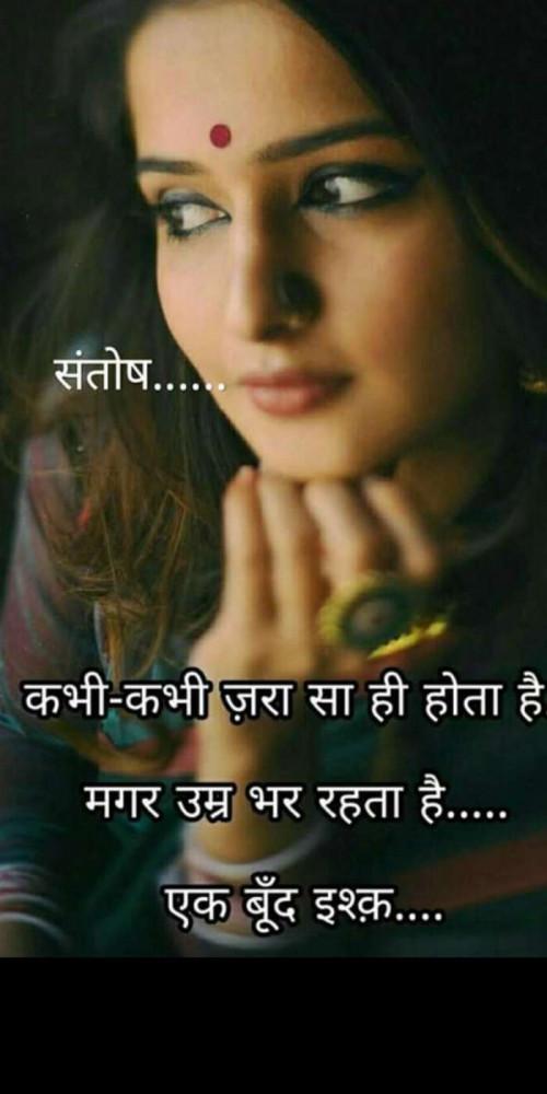 Hindi Good Morning status by Heema Joshi on 16-Jan-2020 08:18am   Matrubharti