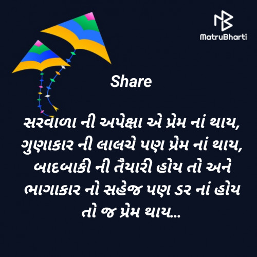 Post by Ramila on 16-Jan-2020 12:33pm