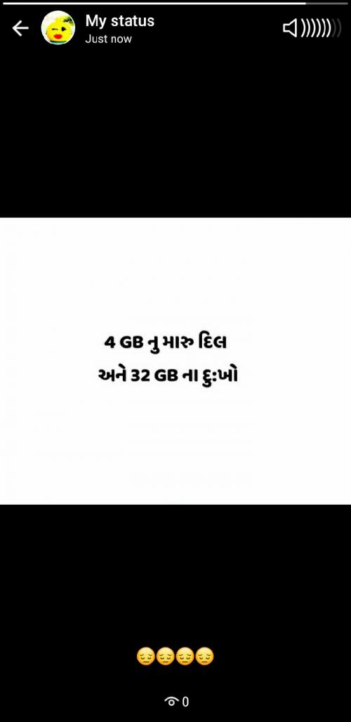 Quotes, Poems and Stories by Heena  Babariya | Matrubharti