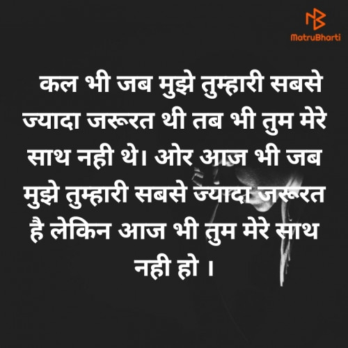 Quotes, Poems and Stories by patel suhani | Matrubharti