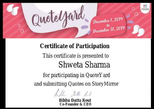 Quotes, Poems and Stories by Shweta sharma | Matrubharti