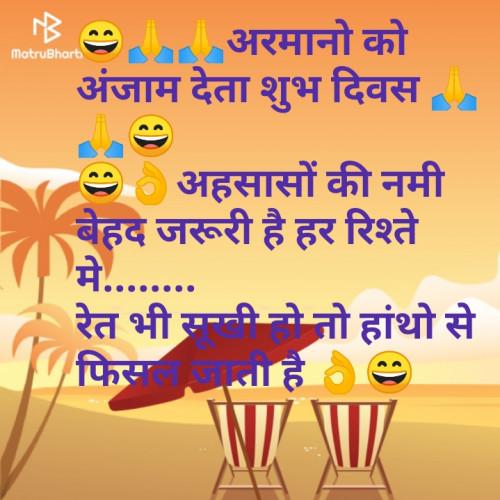 Hindi Quotes status by Rakesh Panday on 17-Jan-2020 08:57am | Matrubharti