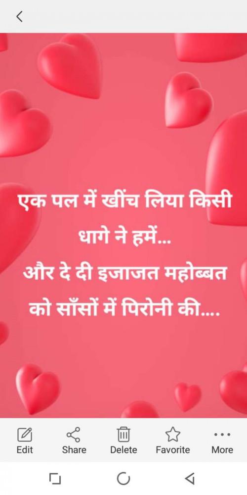 Hindi Shayri status by Heema Joshi on 17-Jan-2020 09:37am | Matrubharti