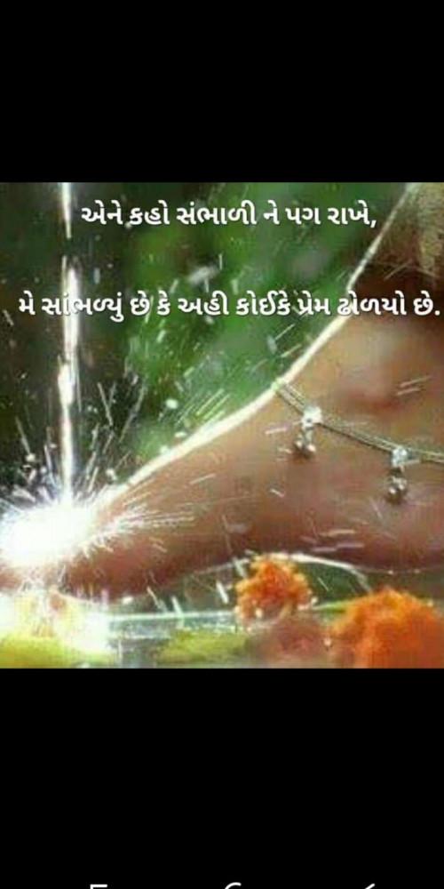 Hindi Thought status by Heema Joshi on 17-Jan-2020 09:39am | Matrubharti