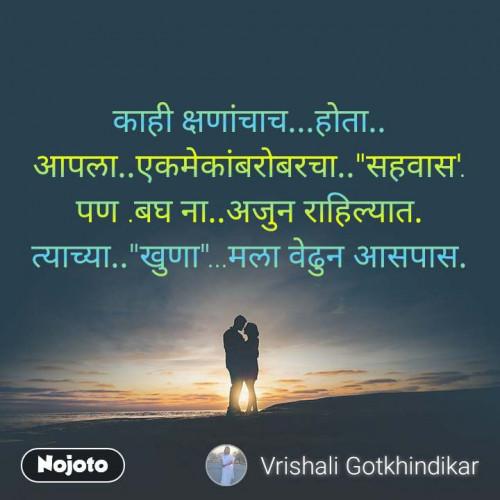 Gujarati Shayri Status and Whatsapp Status   Matrubharti