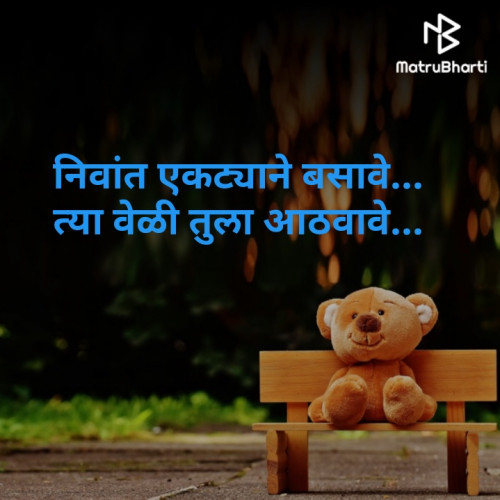 Post by Shubham Sonawane on 17-Jan-2020 11:51am
