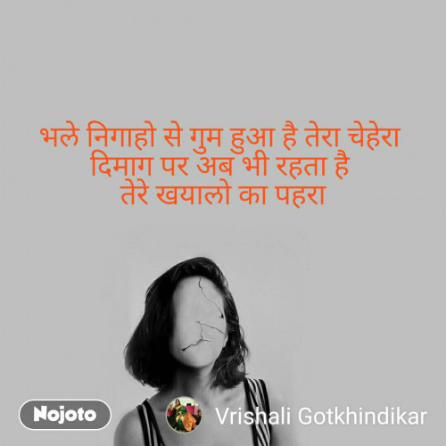 Post by Vrishali Gotkhindikar on 17-Jan-2020 11:53am