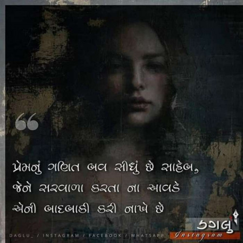 Gujarati Whatsapp-Status Status and Whatsapp Status | Matrubharti