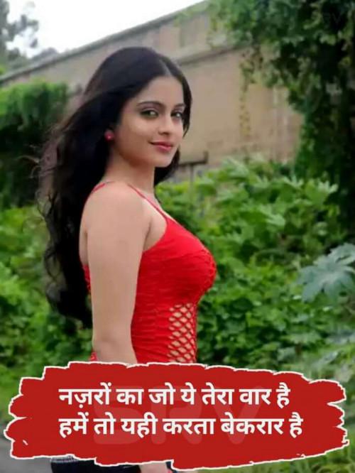 Hindi Shayri status by Haresh Shah on 18-Jan-2020 07:04am | Matrubharti