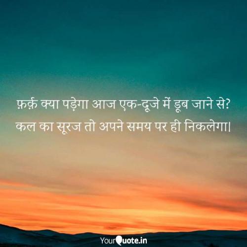 Gujarati Shayri status by Hero on 18-Jan-2020 07:22am | Matrubharti