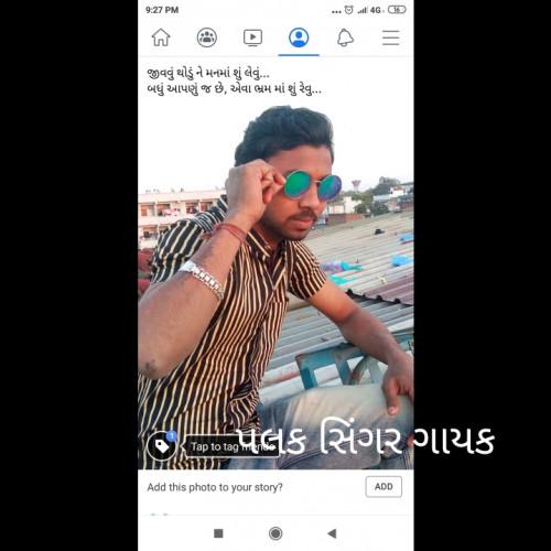 Gujarati Song Status and Whatsapp Status | Matrubharti