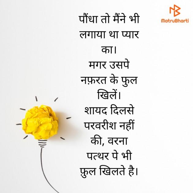 Post by Suryakant Majalkar on 18-Jan-2020 07:44pm