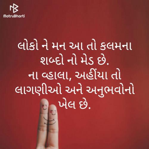 Post by Davda Kishan on 18-Jan-2020 11:51pm