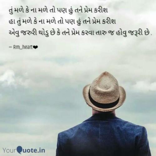 Gujarati Blog status by Richa Modi on 19-Jan-2020 09:08:32am | Matrubharti