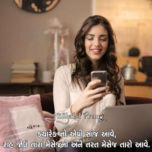 Gujarati Shayri Status and Whatsapp Status | Matrubharti