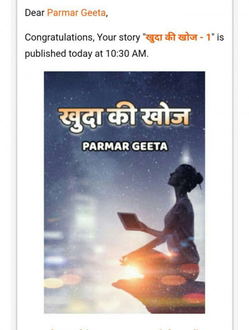 Quotes, Poems and Stories by Parmar Geeta