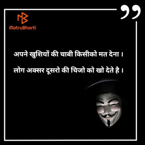 हिंदी चुटकुले स्टेटस Posted on Matrubharti Community | Matrubharti