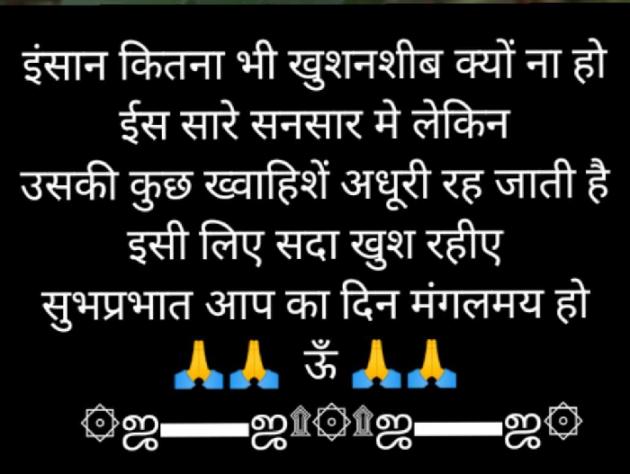 Post by vishavmohan gaur on 20-Jan-2020 05:28am