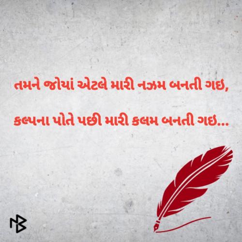 Dharmesh मातृभारती पर एक पाठक के रूप में है   Matrubharti