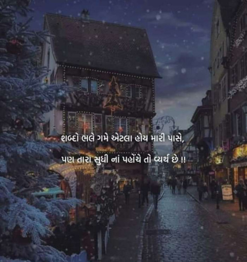 Quotes, Poems and Stories by Aarti | Matrubharti