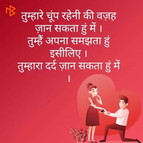 Narendra Parmar मातृभारती पर एक पाठक के रूप में है | Matrubharti