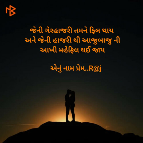Quotes, Poems and Stories by રાવણ | Matrubharti