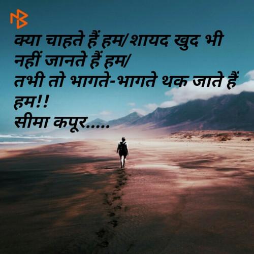 Post by Seema Kapoor on 20-Jan-2020 10:39pm
