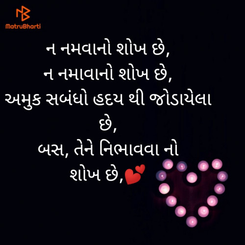 Gujarati Blog status by sarika on 21-Jan-2020 08:34:48am | Matrubharti