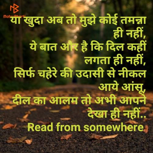 Post by Renuka Desai on 21-Jan-2020 08:48am