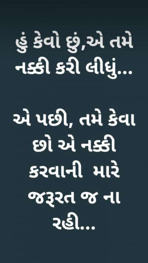 Post by Bharat Gehlot on 21-Jan-2020 05:50pm