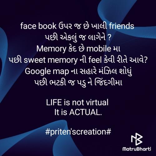 Gujarati Quotes status by Priten K Shah on 22-Jan-2020 07:59:10am | Matrubharti
