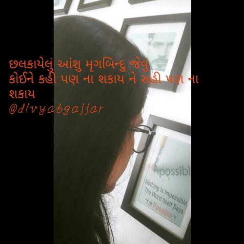 Post by Divya B Gajjar on 22-Jan-2020 02:59pm