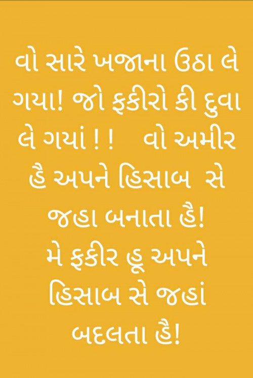 Post by Solanki Pragnesh on 22-Jan-2020 08:09pm